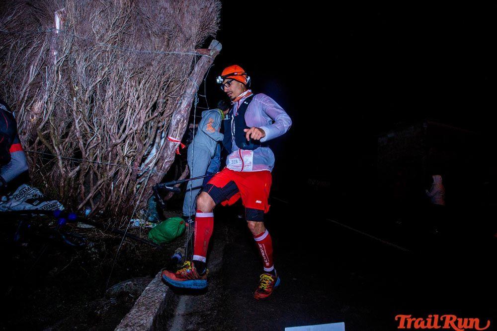 Ultra Trail MIUT de Madeira 03