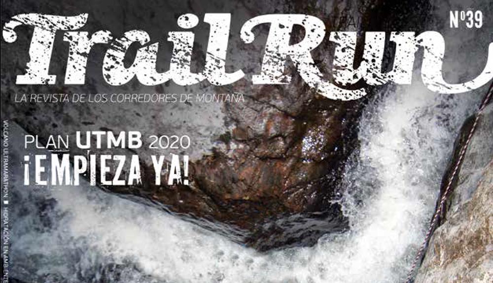 ¡Trail Run 39 ya a la venta!
