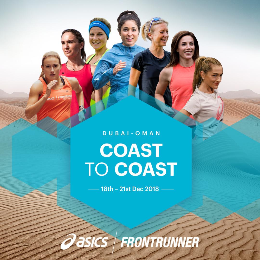 Asics se lleva a Marta Guerrero a recorrer Dubái de costa a costa